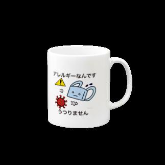 キャラ生み製造機のコロナウィルスと間違えないで Mugs