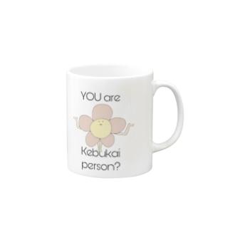 けぶかいフラワー Mugs