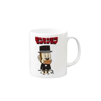 紳士モンモン マグカップ