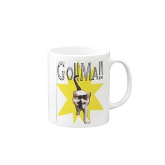 Go!!Ma!! #1 Mugs
