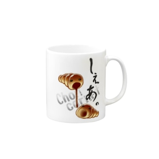 ちょwwコロネのしぇあ♥ Mugs