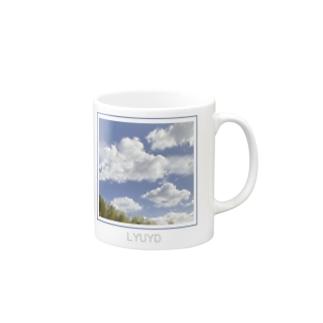 ある晴れた日の空シリーズ Mugs