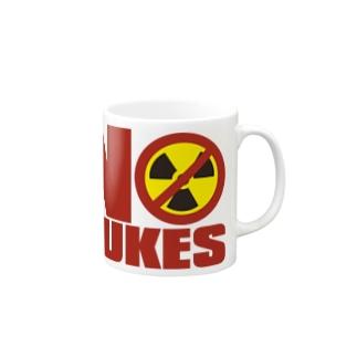 NO_NUKES Mugs