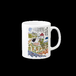 とよだ 時【ゆ-もぁ-と】の丹沢・塔ノ岳と尊仏岩のコイワザクラ マグカップ
