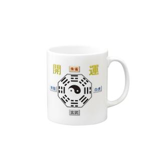 開運~四神相応 Mugs