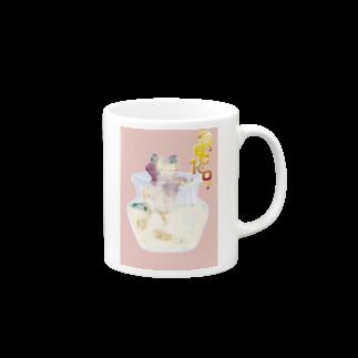 かぉ(´・ω・`)のびんやも Mugs