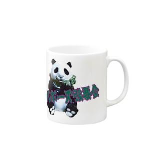 メタルポーズ強要会 Mugs