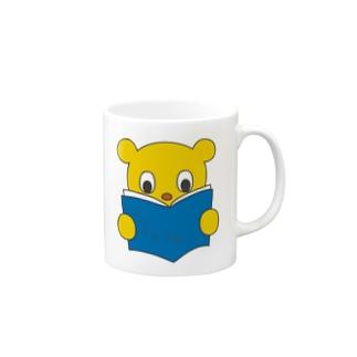 きいろいくまマグカップ Mugs