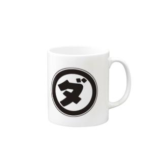 ダンディズムマーク Mugs