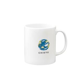 我らが地球 Mugs