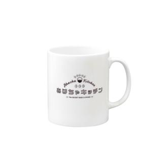 あはちゃキッチンマグ Mugs