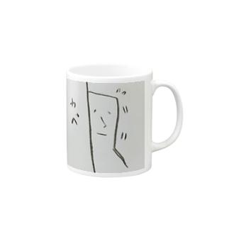 モアイさん Mugs