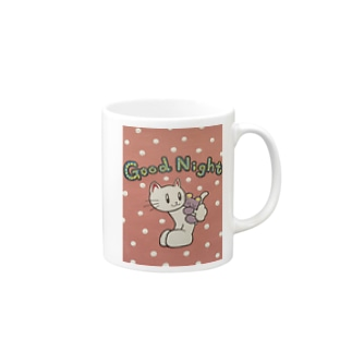 Love cat vol.4 Mugs