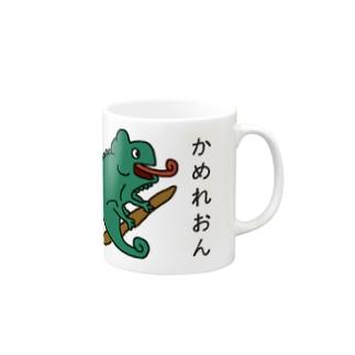 かめれおん Mugs