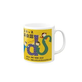 Big Logo Mugs