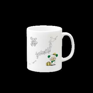 旅する#ひつじですの#ひつじです 日本列島マグカップ