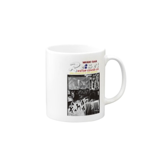 Re:set支援マグカップ(支援金込み) Mugs