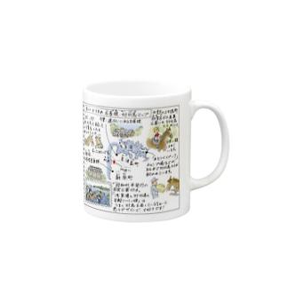 僕の子ども絵日記 ~ 長崎の四季 対馬市 Mugs