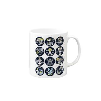 19 星座 Mug
