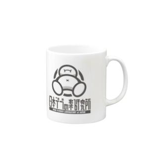 日本デブの素研究所byけんぼー!の【マグカップ】日本デブの素研究所特派員公式グッズ Mugs