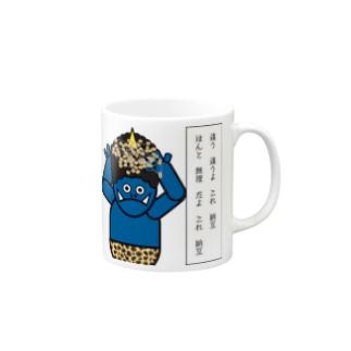 青鬼さん Mugs