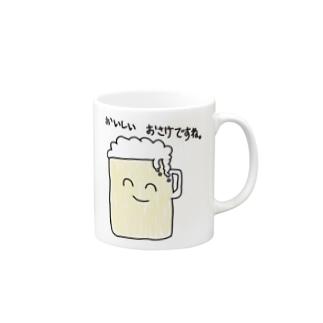 ほほえみアルコール Mugs