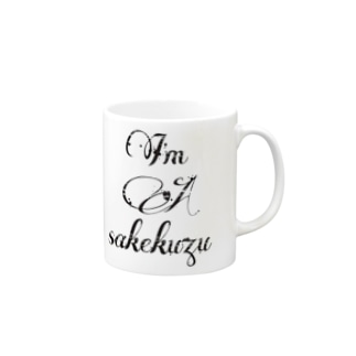 I'm A sakekuzu Mugs