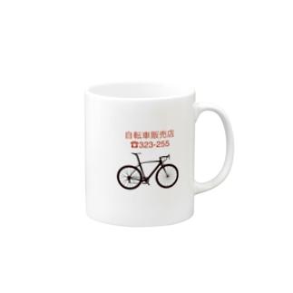自転車 Mugs