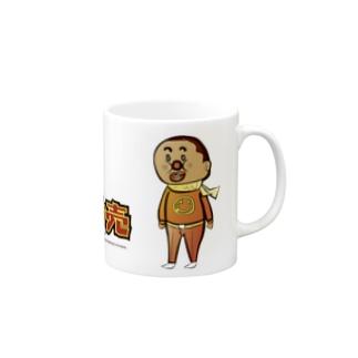 子供商売 Mugs