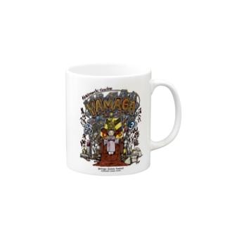 マボロシマツリ2020 Mugs