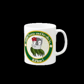 ファニービーゴー&フレンズのファニービーゴー&フレンズマグカップ