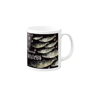 G-HERRING(鰊;鮭;公魚;鮎;SALMON)のHERRING 初山別(鰊;ニシン)あらゆる生命たちへ感謝をささげます。※価格は予告なく改定される場合がございます。 Mugs