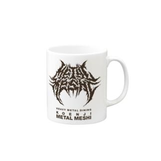BRUTAL METAL MESHI Mugs