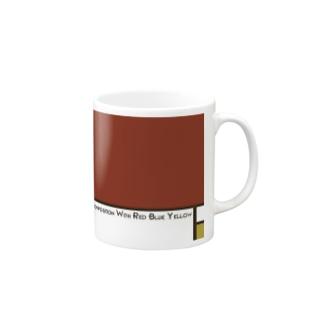 Composition Mugs