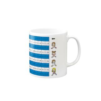 かけ算九九 Mugs