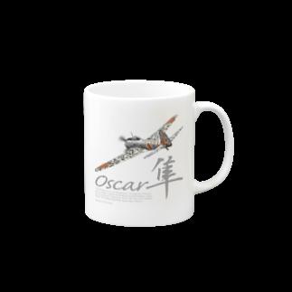 kazu Aviation Artの中島 キ43 一式戦闘機 「隼」 Mugs