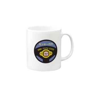 パ紋No.2677 モンキー代行 Mugs