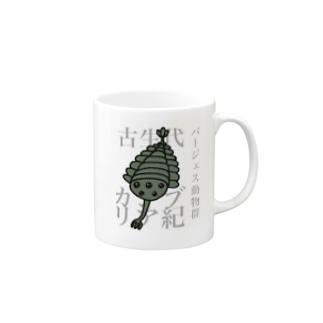 オパビニア Mugs