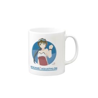 Koganei Aquathlon Mugs