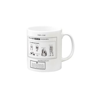 [JKC-v2-12S]PartsList Mugs