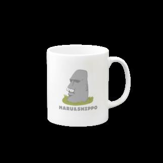 まるとしっぽのデザイン工場のMOAIマグカップ
