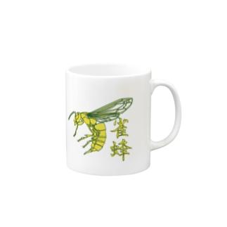 スズメバチ Mugs