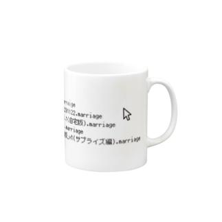 プロポーズ大作戦 Mugs