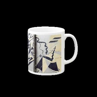 變電社の『エポック』 第4號(1923年1月)玉村善之助 カバーデザイン マグカップ