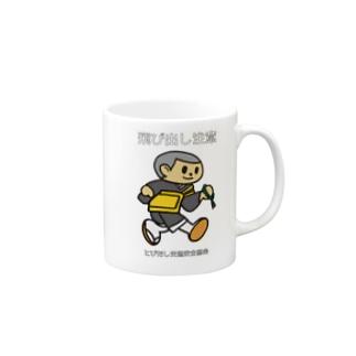 トビダスナ № 002 Mugs