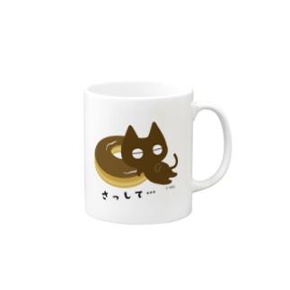 【公式】キャラクターマーケティングオフィスのトッピン・グ― Mug