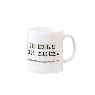 EINS UND EINS IST NICHT ZWEI. by mincora. Mugs