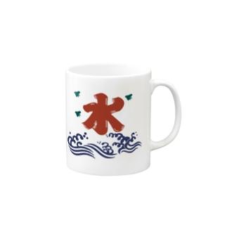 氷解の水(赤) Mugs