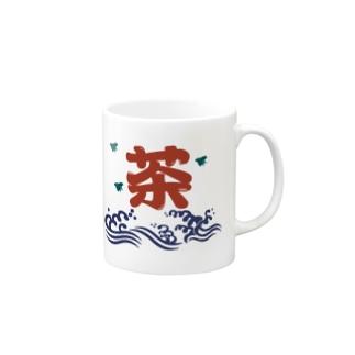 氷解のお茶(赤) Mugs