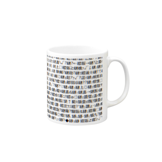 レオナのMojibake(Cyberpunk mix)マグカップ